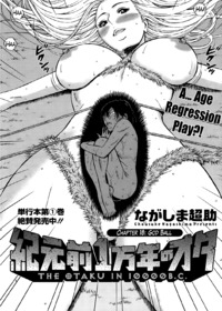 The Otaku in 10,000 B.C. Chapter 18 Cover